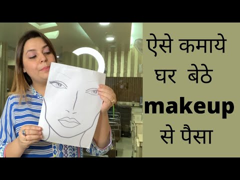 , title : 'How To Start Makeup Career Sitting At Home   Makeup Artist   Magical Sehba