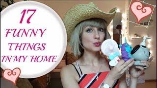 17 Смешни Неща В Моя Дом/Ася Енева/17 Funny Things In My Home/Asya Eneva