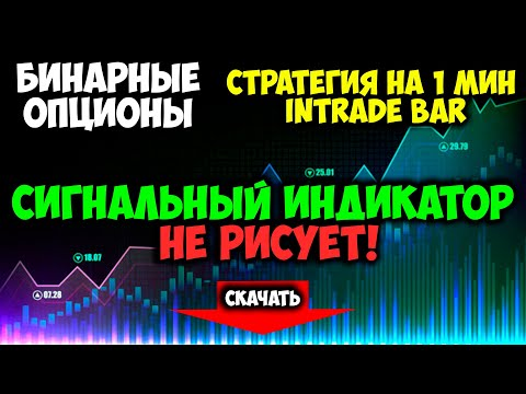 Как заработать биткоин в интернете без вложений