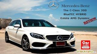 รีวิว Mercedes-Benz C 300 Estate AMG ยนตรกรรมหรู พลังดีเซล-ไฮบริด