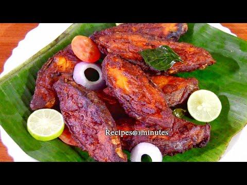 മീൻ ഫ്രൈ ചെയ്യുമ്പോൾ ഈ ചേരുവകൾ ചേർത്തൊന്ന് ഫ്രൈ ചെയ്തു നോക്കൂ 👌😋/Special Fish Fry Recipe