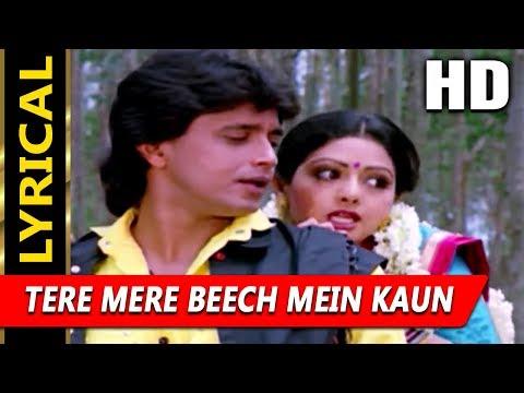 Tere Mere Beech Mein Kaun With Lyrics | Mohammed Aziz, Kavita Krishnamurthy|Watan Ke Rakhwale Songs