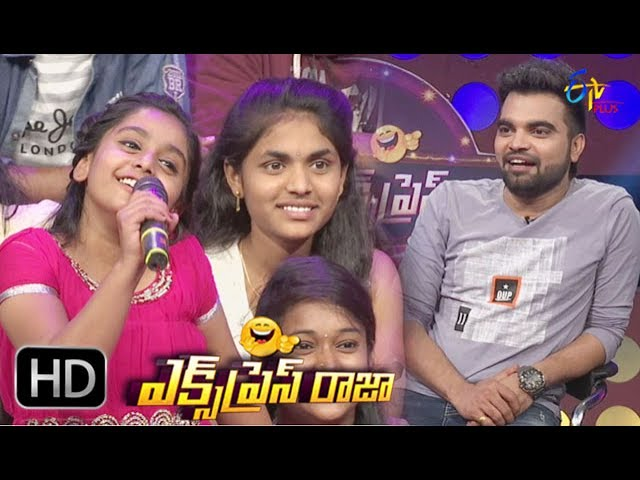 Express Raja – 8th June 2017 – Full Episode | ETV Plus Game Show