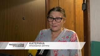 У Кременчуці 15-річна дівчина нібито вбила вітчима через домагання