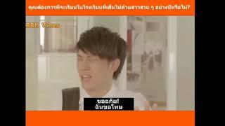 My Vampire school sister ภาคไทย | ให้เสียงภาษาไทยโดยเกรียนเฉพาะกิจ Ep.12