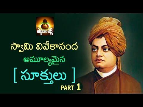 shiva 108 names in telugu
