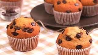 Muffins De Vainilla Con Chips De Chocolate | Fáciles Y Deliciosos