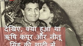 How Rishi Kapoor Fell In Love With Neetu Singh   Love Story   Marriage