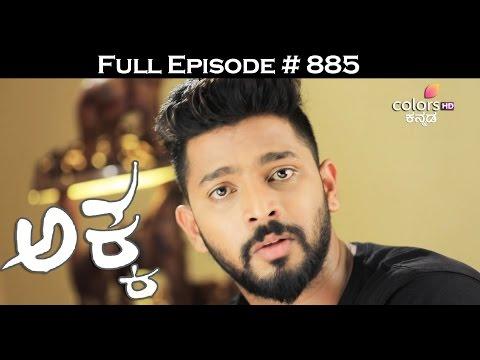 Akka - 28th April 2017 - ಅಕ್ಕ - Full Episode