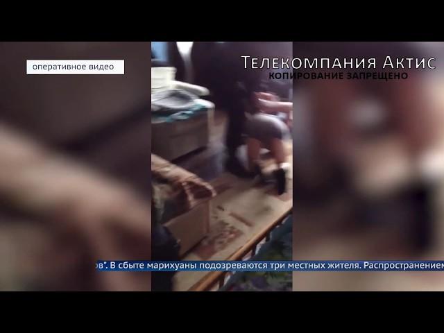 Трёх наркоторговцев задержали в Ангарске