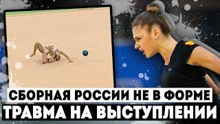WCC Guadalajara 2018   Сборная России НЕ в форме   ТРАВМА румынской гимнастки