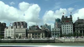 Video : China : ShangHai 上海 ferry ride : view of the Bund
