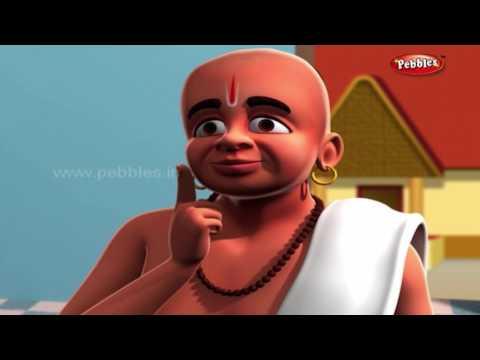 Raman steals brinjal | 3D Tenali Raman stories in Tamil