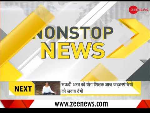 DNA: Non Stop News, November 17, 2017