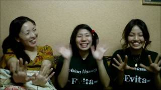 Okinawa City沖縄市: Massage Evitaマッサージエビータ 2011