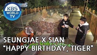 "Seungjae X Sian ""Happy Birthday, Tiger"" [The Return of Superman/2018.11.18]"