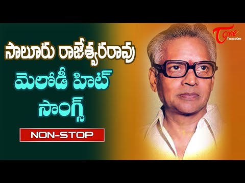Senior Music Director S.Rajeswara Rao Melody Hits | Telugu Video Songs Jukebox | Old Telugu Songs