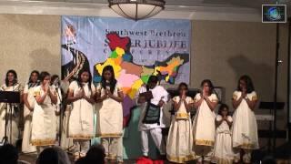 Southwest Brethren Conference 2011 ~ Malayalam Christian Skit // Ente Bharatham