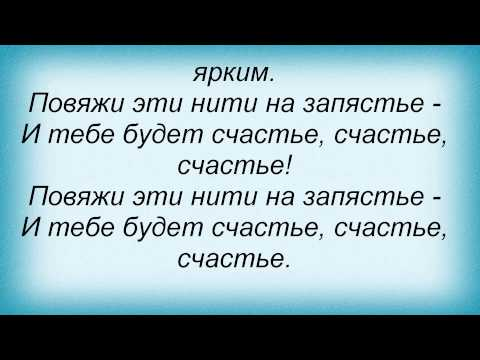 Олег винник счастье бывает разное видео