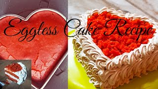 Eggless No Wheat Cake/ Eggless Gluten Free Cake Without Oven/Gluten Free Cake For Valentine Day