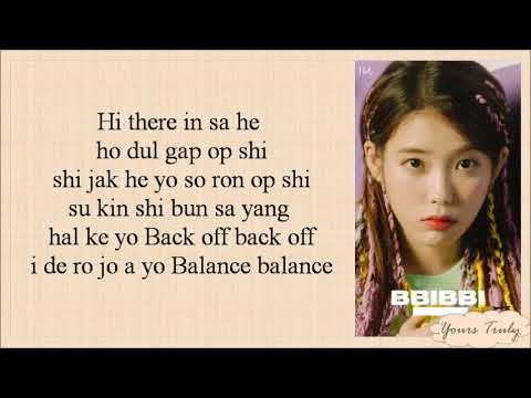 IU (아이유) - BBI BBI (Easy Lyrics)