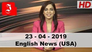News English USA  23rd April 2019