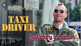 Taxi Driver ( 1976 ) | Taxi Driver movie tamil | Explanation | Hollywood movie | Review | vel talks