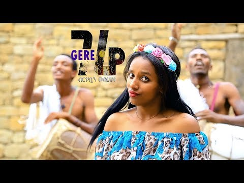 Birtukuan Mebrahtu - GERE (ገሬ) New Ethiopian Music