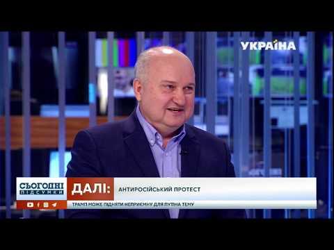 Смешко: Останні президенти України для Кремля були нерівноцінними фігурами