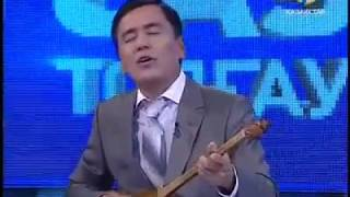 Дүйсенбек Өміралиев - Кенен Әзірбаев ''Көк шолақ ''