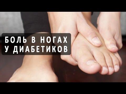 Лечение от диабета гречкой