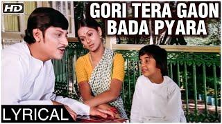 Gori Tera Gaon Bada Pyara   Lyrical Song   - YouTube