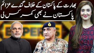 Hybrid Warfare Against Pakistan   Express Experts 20 July 2021   Express News   IM1I