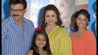 Movie Premiere Press Meet - Venkatesh, Meena-Drishyam
