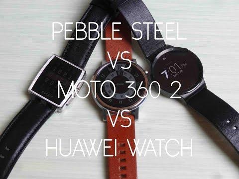 Pebble Steel vs Motorola Moto 360 2nd vs Huawei Watch