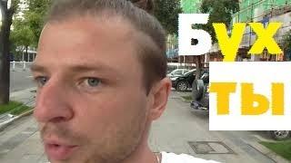 Бухты Дадунхай и Санья обзор сравнение 33 China HAINAN BLOG by Russian_SmiLe