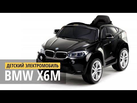 Детский электромобиль BMW X6M