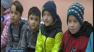 В Альметьевске прошла итоговая сессия по лыжному сезону