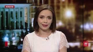 Випуск новин за 22:00: Львівські наркомани