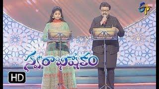 Thanivi Theeraledhe Song | S P Balu,Haripriya  Performance | Swarabhishekam | 25th February 2018