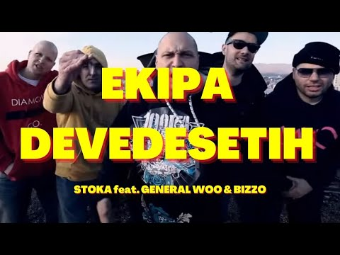 Stoka feat. General Woo & Bizzo - EKIPA 90-ih [OFFICIAL VIDEO HD]