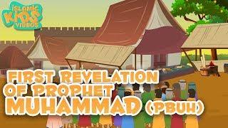 Prophet Stories For Kids in English   Prophet Muhammad (saw) Part-2  Islamic Kids Stories Subtitles