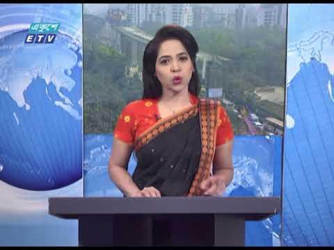 02 PM News || দুপুর ০২টার সংবাদ || 24 February 2021 || ETV News