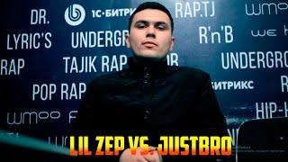 ВЫЗОВ Видео Battle Lil Zep vs  JustBro (RAP.TJ)