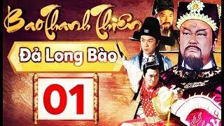 Phim Hay 2018 | Bao Thanh Thiên - Tập 01 | PhimTV