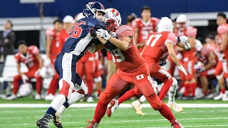 International Bowl VIII: U.S. Under-17 National Team vs. Team Japan