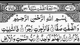 Surah As-Saffat | By Sheikh Abdur-Rahman As-Sudais | Full With Arabic Text (HD) | 37 - سورۃالصفت