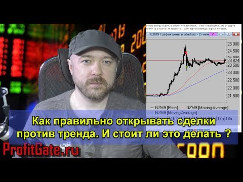 Цена на нефть форекс брент