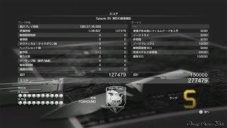 Metal Gear Solid V TPP - EP 38 異形の調査報告/EXTRAORDINARY(痕跡ゼロ/NO TRACES 攻略)
