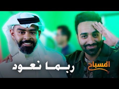 احمد شريف Ahmed Sharif